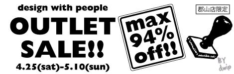 http://dwip.jp/staffblog/%E3%83%90%E3%83%8A%E3%83%BC%E3%81%AE%E3%82%B3%E3%83%94%E3%83%BC.jpg