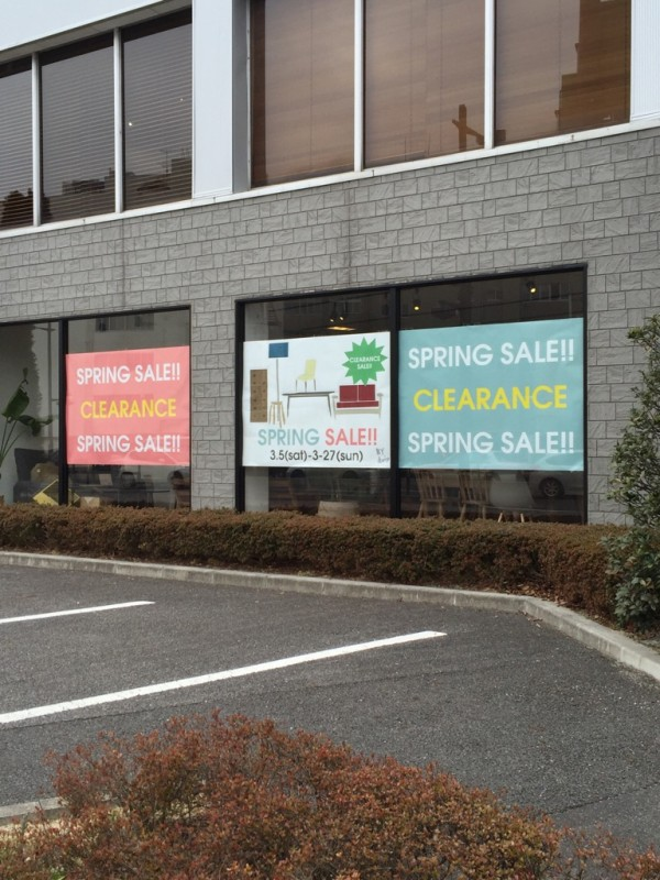 Spring Sale始まりました!
