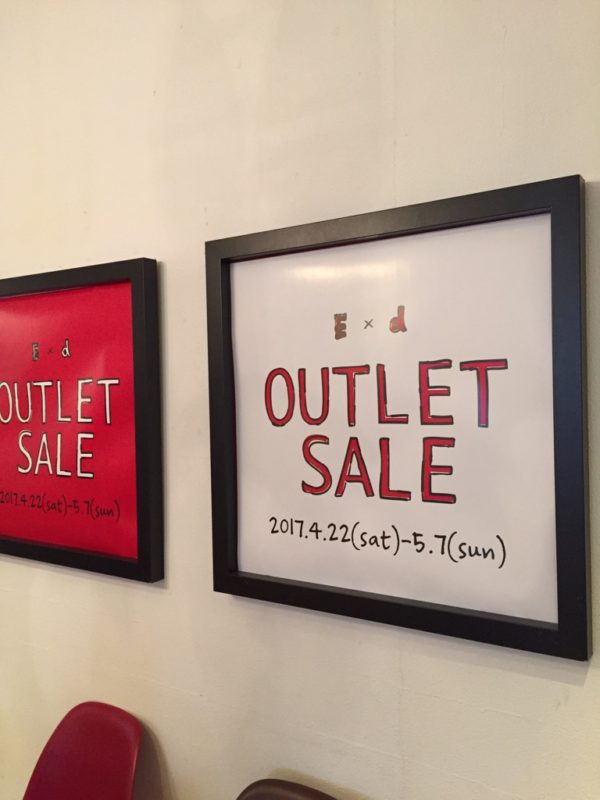 OUTLET SALEはじまりました!