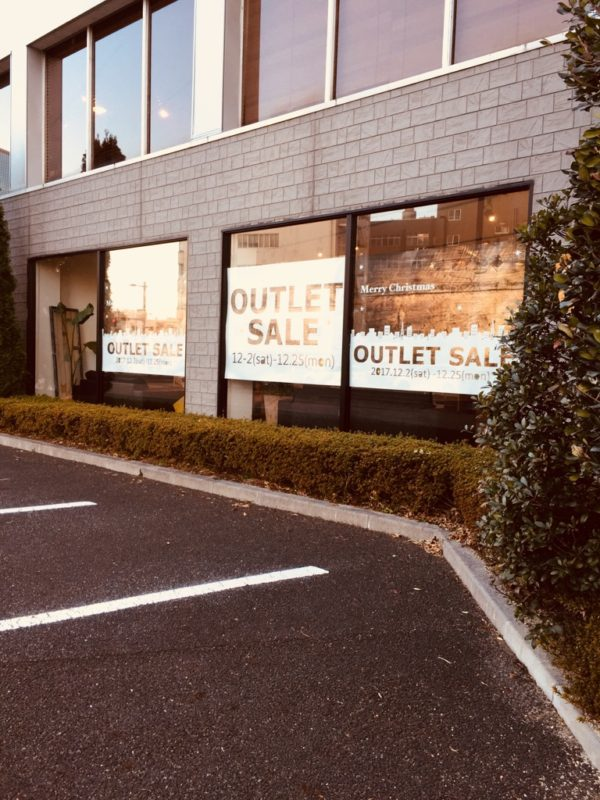OUTLET SALEが始まりました!!